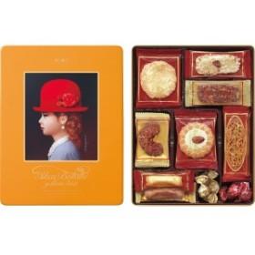 4975186142027 赤い帽子 イエロー(包装・のし可)