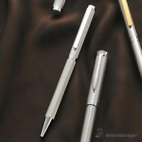 「送料無料」 銀製 ボールペン OH-131 ( 高級 万年筆 鉛筆 水性 油性 東京銀器(金銀工芸) 周年 創立 上場 竣工 開店 事務所移転 開業 )