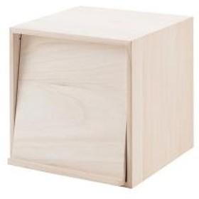 収納ボックス ユニットボックス フラップ扉付 桐材 生地仕上げ 幅39cm