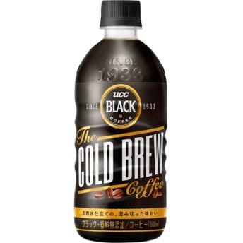 UCC ブラック COLD BREW (500mL24本入)