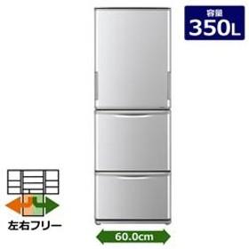 冷蔵庫 シルバー系【3ドア/どっちもドア/350L】★大型配送対象商品 SJ-W351E-S