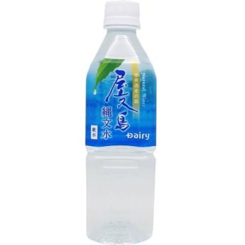 デイリー 屋久島縄文水 (500mL24本入)