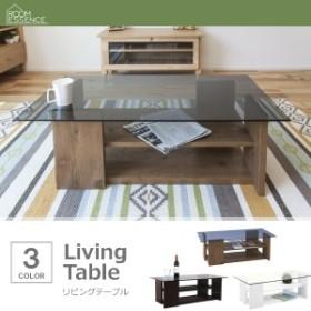 リビングテーブル ガラス おしゃれ センターテーブル