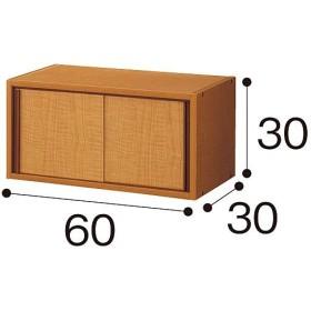 簡単設置!ホッチキスで留まる引戸ラック - セシール ■カラー:ライトブラウン ダークブラウン ■サイズ:A(幅60/奥行30/高さ30)