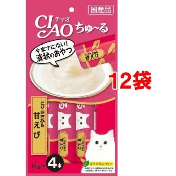 いなば チャオ ちゅーるとりささみ&甘えび (14g4本入12コセット)