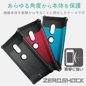 iPhone用ケース エレコム Xperia XZ2 ケース SO-03K / SOV37 ZEROSHOCK ゼロショック 耐衝撃  ブラック P