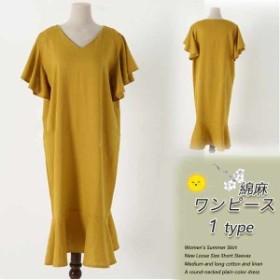 レディース ワンピース ロング 新作 ゆったり 韓国風 シンプル カジュアル 綿麻 大きいサイズ 人気 着痩せ