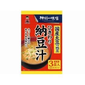 神州一味噌 ひきわり納豆汁 3食 x12 4902703085062