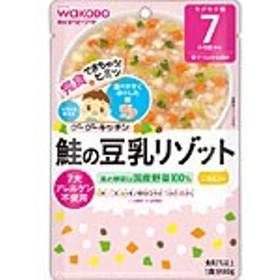 グーグーキッチン 鮭の豆乳リゾット 80g 1食分 7か月頃から 和光堂