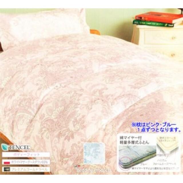 送料無料 出雲 浅尾繊維 羽毛布団6点セット ポーランド産マザーホワイトグースダウン93% CLAUS 日本製 ダブルサイズ (m11585)