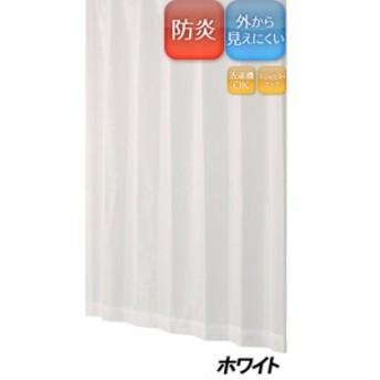 ミラーレースカーテン ベルーイレース ホワイト 幅150×丈208cm 1枚 カーテン おしゃれ(代引不可)