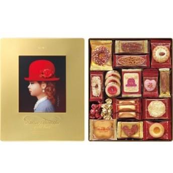4975186142065 赤い帽子 ゴールド(包装・のし可)