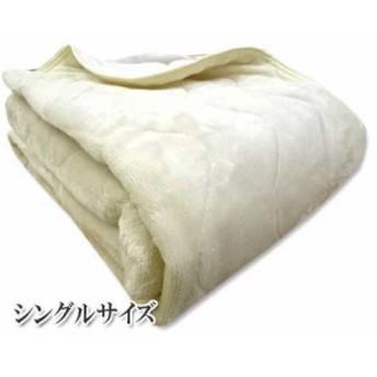 敷きパット シングル 冬 あたたか 毛布 生地 敷きパット 敷パッド 敷き毛布 色柄おまかせ (m05517)