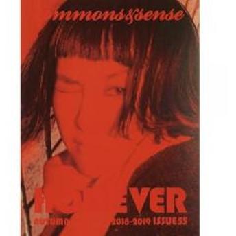 commons & sense ISSUE55