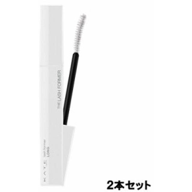 カネボウ ケイト ラッシュマキシマイザーN 【EX-1 】 2本セット [ KATE ] - 定形外送料無料 -