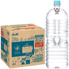 【送料無料】アサヒ おいしい水 天然水(ラベルレスボトル)2L×1ケース(全9本)【to】