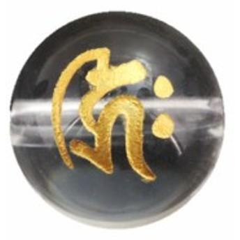キク(如意輪観音) 水晶(金字)水晶梵字玉 12mm 手作りにオススメ! 天然石 パワーストーン
