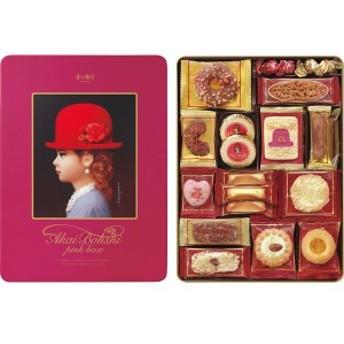 4975186142041 赤い帽子 ピンク(包装・のし可)