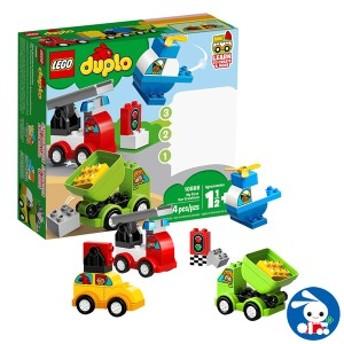 レゴ(LEGO)デュプロ はじめてのデュプロ いろいろのりものボックス[西松屋]