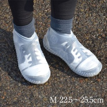 @ 防水 シューズカバー レインカバー レインシューズ 雨 レディース メンズ 靴カバー 梅雨 雨対策 防水靴 男女兼用 運動靴 革靴 泥よけ