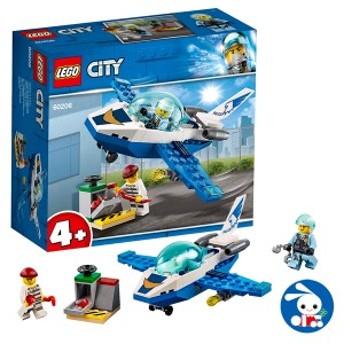 レゴ(LEGO)シティ ジェットパトロール[西松屋]