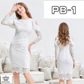ERUKEI ドレス エルケイ キャバドレス ナイトドレス ワンピース ホワイト 白 7号 S 9号 M 31403 クラブ スナック キャバクラ パーティー
