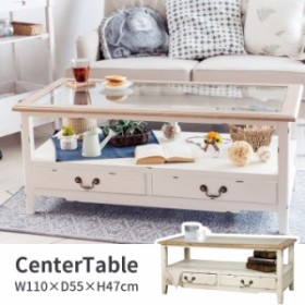 Blossom ブロッサム コーヒーテーブル サイドテーブル フレンチアンティーク 白 幅110cm  (COLL-013)
