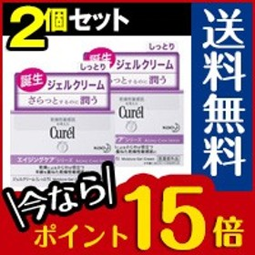 ■送料無料・ポイント15倍■花王 Curel(キュレル)エイジングケアシリーズ ジェルクリーム しっとりタイプ 40g 2個セット