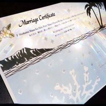ハワイ海のウェディングツリー兼用結婚証明書〈海外挙式やリゾートウェディング〉Hawaii語の誓いの言葉入り