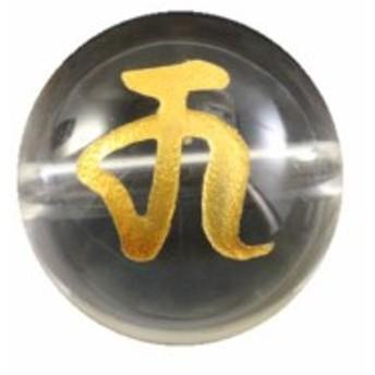 キャ(十一面観音)水晶(金字)水晶梵字玉 10mm 手作りにオススメ! 天然石 パワーストーン