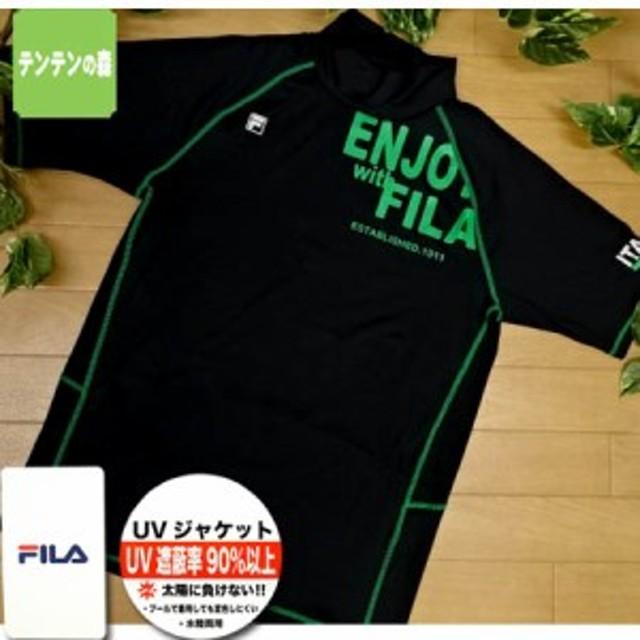 6eb6aa751ae ラッシュガード メンズ 水着 半袖 (送料無料) FILA LLサイズ UVカット パーカーフード