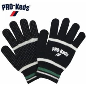 ニット手袋 PRO-Keds(プロケッズ) ジュニア 男の子 子供用 よく伸びるのびのび手袋 ニットグロー