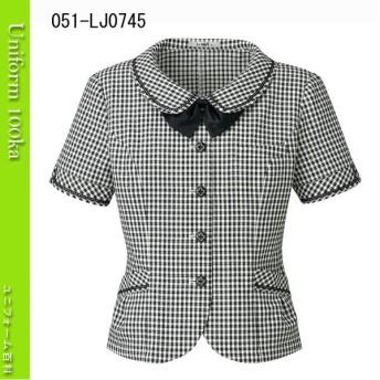 事務服 ソフトジャケット 胸元リボンとチェック柄がキュート!レディス 半袖 BONMAX 7号-15号