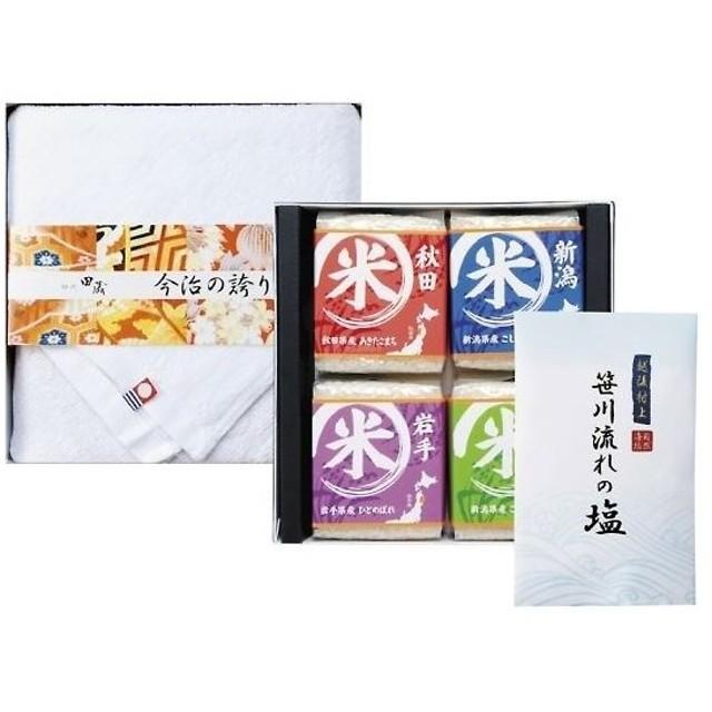 初代 田蔵 特別厳選 本格食べくらべお米・今治タオルギフトセット NNIN-4000