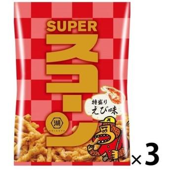 湖池屋 SUPERスコーン 特盛りえび味 1セット(3袋)