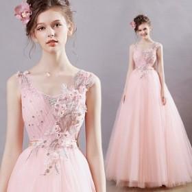 花嫁 ピンク ウエディングカラードレス 結婚式 二次會 披露宴ドレス パーティ お呼ばれ 発表會 演奏會 ロングドレス