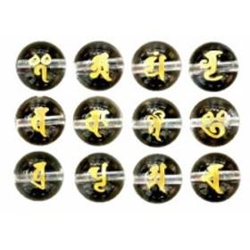 十二天 水晶 梵字玉(金字) 10mm セット 手作りにオススメ!天然石 パワーストーン