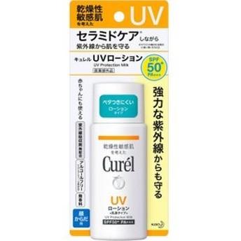 【花王】 キュレル UVローション(SPF50+ 60ml) ・ミルク(SPF30+ 30ml) ・エッセンス(SPF30+ 50ml) 医薬部外品