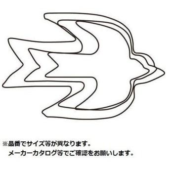 カンダ 05-0260-0301 野菜抜 つばめ 小 #1 (0502600301)