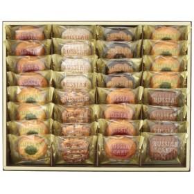 ギフト包装・のし無料  中山製菓 ロシアケーキ32個入 SRC-20
