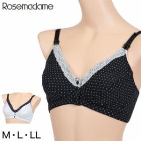 ローズマダム マタニティ授乳兼用ハーフトップ ストラップオープン M~LL (在庫限り)