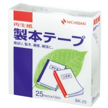 (まとめ) ニチバン 製本テープ<再生紙> 25mm×10m 白 BK-255 1巻 【×10セット】