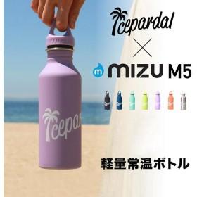 ICEPARDAL×mizu/アイスパーダル×mizu ステンレスボトル 530ml すいとう 水筒 アウトドア スクリュー式 マグボトル M5