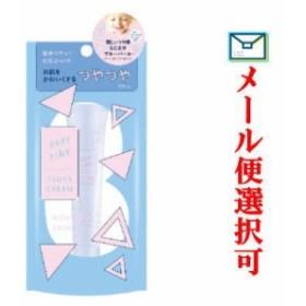 【メール便選択可】ベビーピンク ツヤクリーム 15g【化粧品】