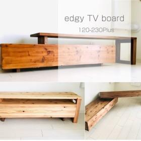 【人気作品】伸縮120-230cmエッジテレビ台PLUS(テレビボード/ローボード)