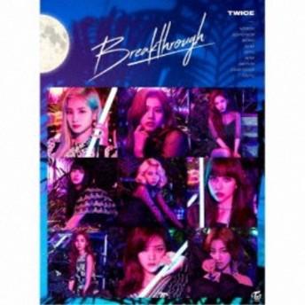 TWICE/Breakthrough《限定盤B》 (初回限定) 【CD+DVD】