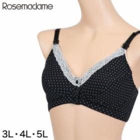 ローズマダム マタニティ授乳兼用ハーフトップ ストラップオープン 3L~5L (在庫限り)