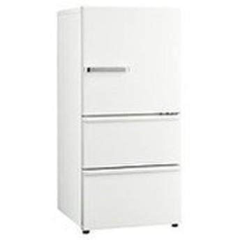 冷蔵庫(200〜300L) AQR-SV24H-W【設置セット品】