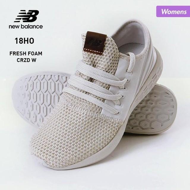 452831ad97f68 NEW BALANCE/ニューバランス レディース シューズ くつ 靴 スニーカー フィットネス カジュアル WCRZDLT2