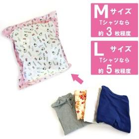 Hello Kitty(ハローキティ)/衣類圧縮袋 スタンダードロゴ(M2枚、L2枚セット)